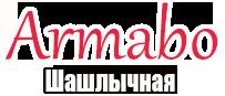 Armabo. Шашлыки на Сходне